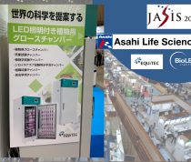 JASIS Tokio 2019 – Life Science Innovation Fair